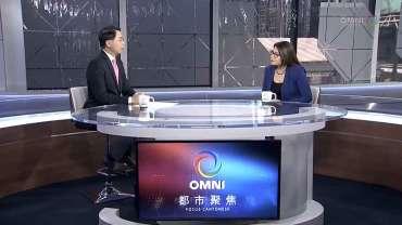 Sosan Hua on OMNI Focus Cantonese – Dec 17 2017